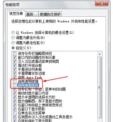win8显示器驱动停止响应并已成功恢复_win8显示器驱动程序停止响应并已恢复_win7显示器驱动程序已停止响应并且已恢复