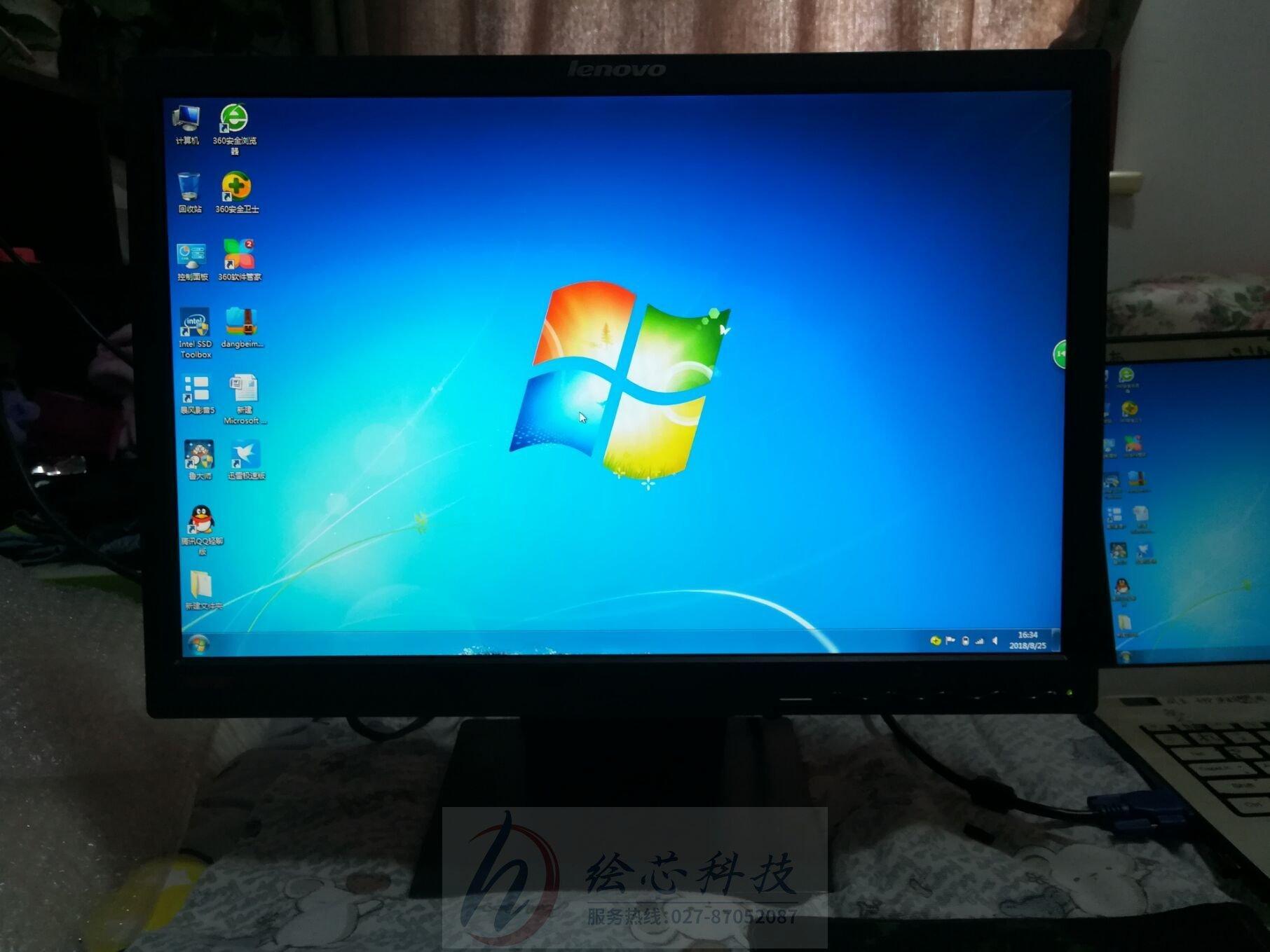 22寸显示器有_联想19寸显示器多少钱_24寸显示器用2k怎么样