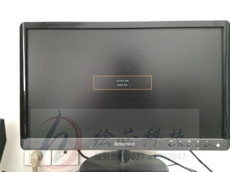 22寸显示器有_24寸显示器用2k怎么样_联想19寸显示器多少钱