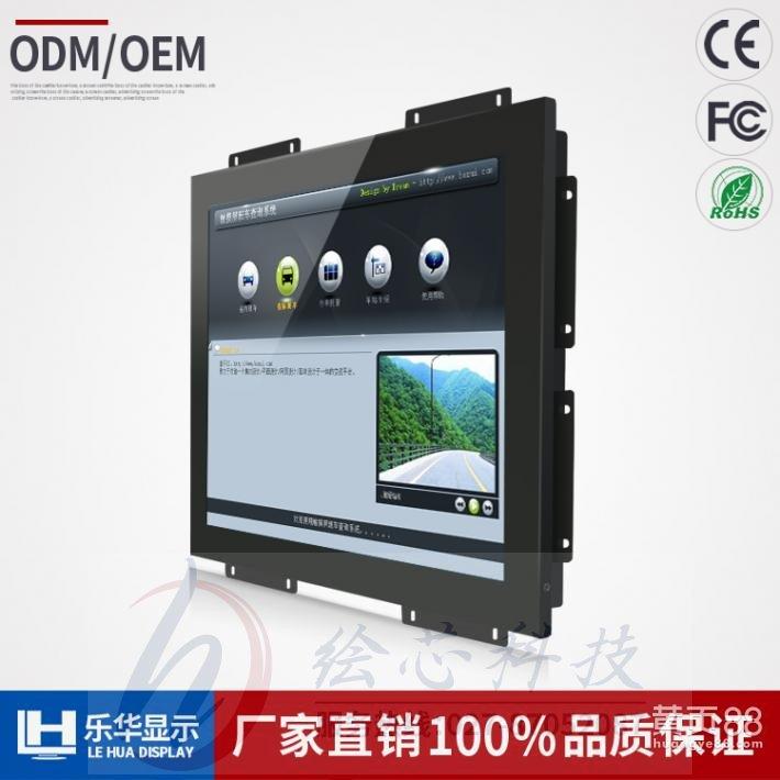 工业除湿器价格_工业显示器项目_工业触摸屏显示晃动