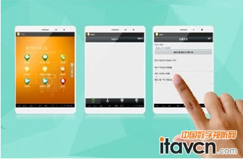 微信平板广告机_平板手机微信同时在线_平板微信广告机