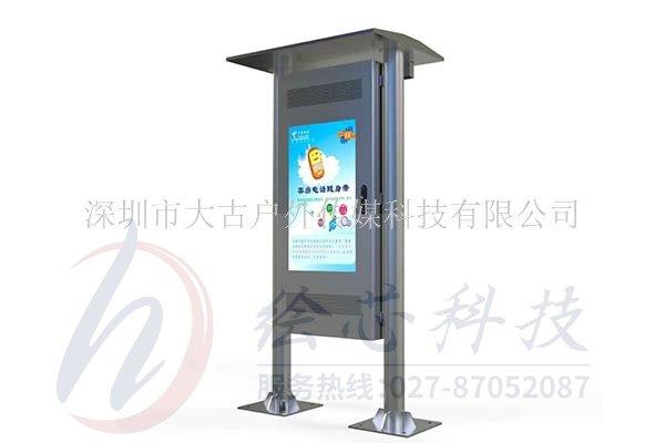 郑州落地户外广告机常规款